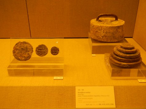 Weights found in Aktotiri